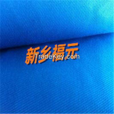 offer cotton 20*16/128*60 flame retardant fabrics