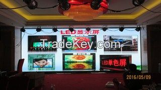 full color  led  indoor display screen for rental