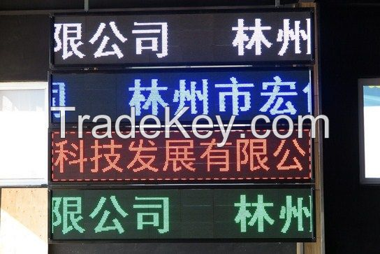 single color led display for advertising