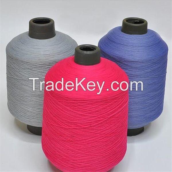 Fashion Low Price 100% Nylon 66 Yarn DTY For Knitting