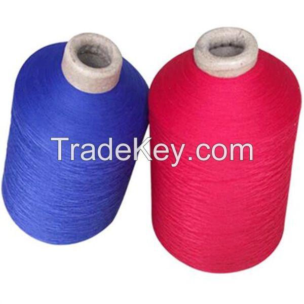100% Nylon High Stretched DTY Yarn 75D For Knitting Socks