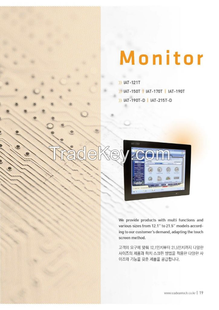 Industrial Monitor