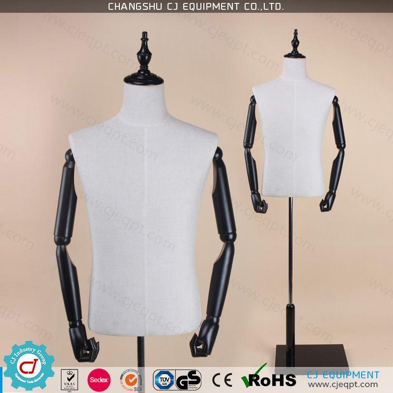 Mannequin Dress Form