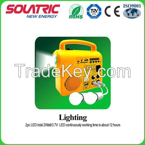 Multi-Function Energy-Saving Portable Home Solar Power Lighting System for Home Lighting