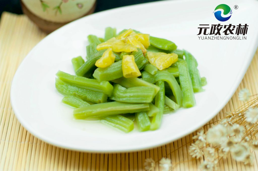 Edible Organic Boiled Wild Vegetable