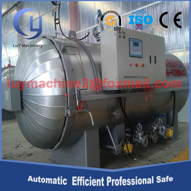 Factory price rubber vulcanization autoclave chamber