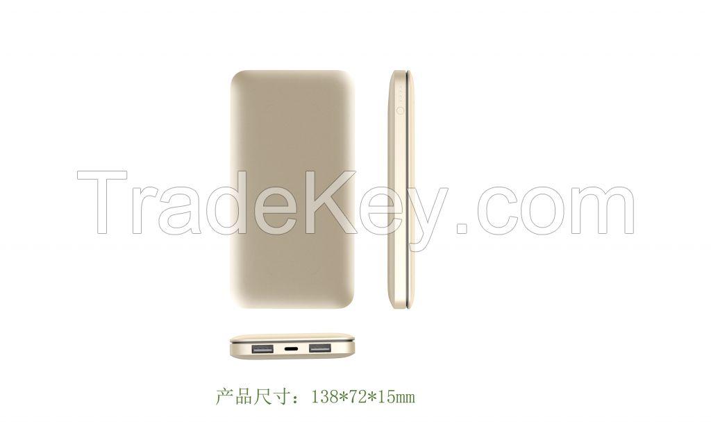 ME1015-02 Dual USB port power banks