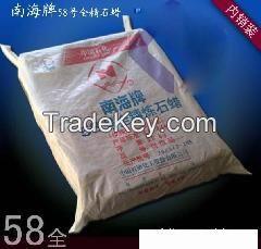 Semi  Refined  Paraffin Wax  Maoming Nanhai Sinopec