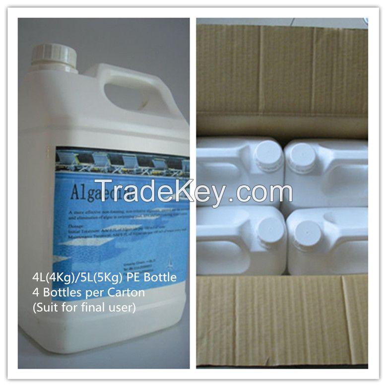 Swimming pool water treatment chemicals Algaecide GreatAp 126 WSCP CAS NO.: 31075-24-8 / 31512-74-0