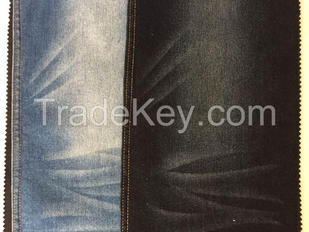 stretch cotton denim fabric manufacture in China