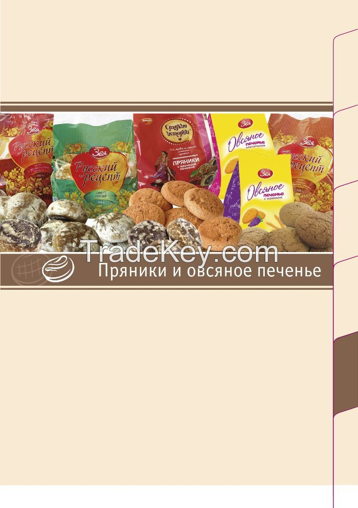 sweets,wafers, toffee, cookies, gingerbread and so on