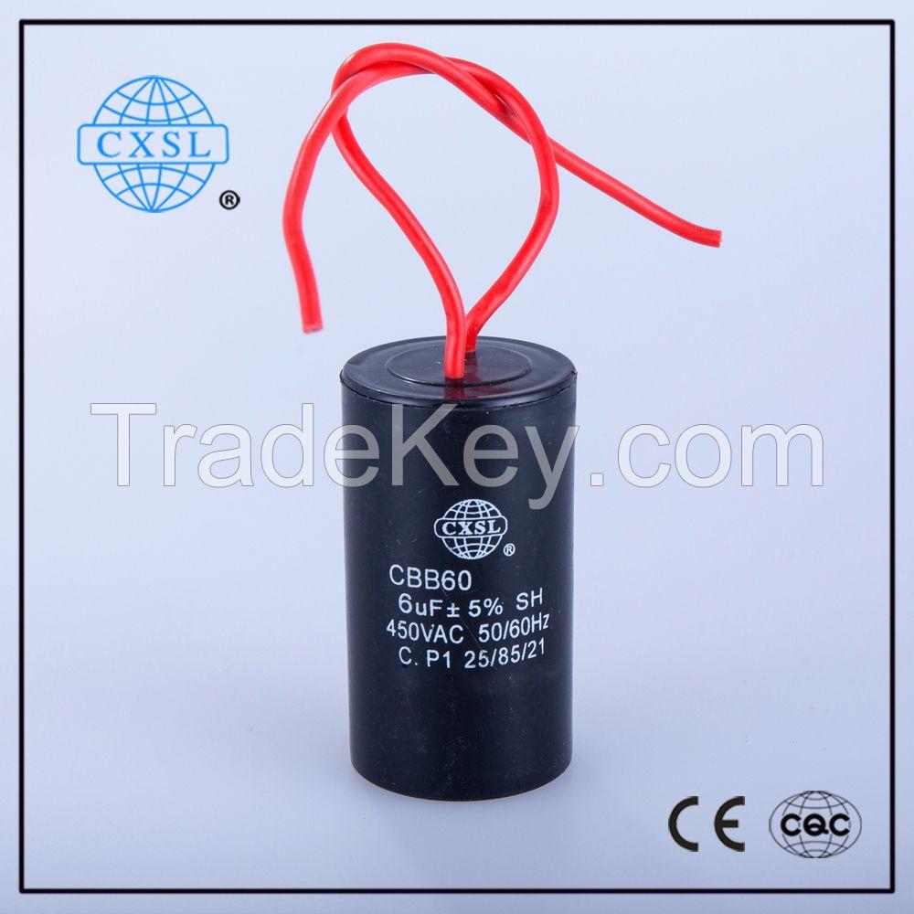AC motor run CBB60 capacitor