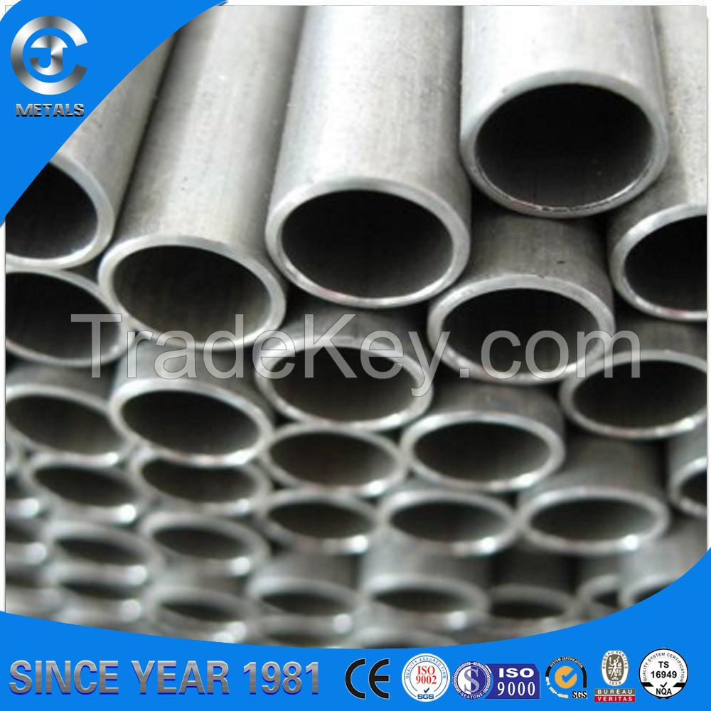 China supplier 7075 T6 high quality popular aluminium pipe