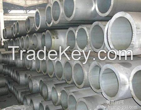 5086 aluminum tube , 5086 aluminum pipe aluminum tube aluminum tubes al