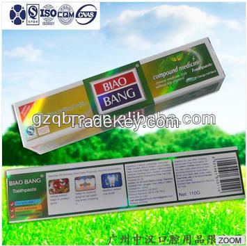 110g Compound Chinese Medicine Toothpaste