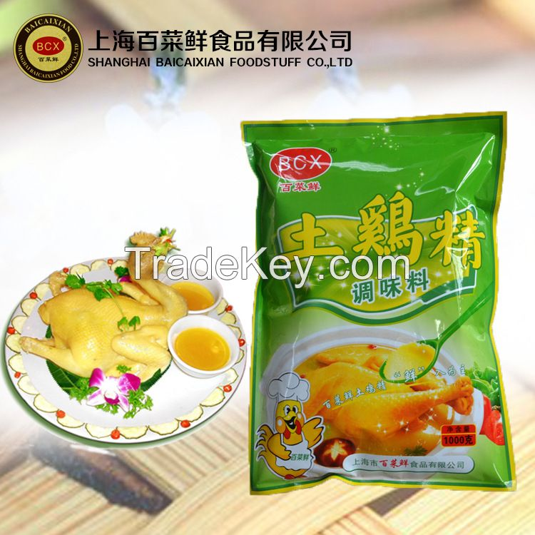 BaiCaiXian Brand chicken flavor essence powder wholesale