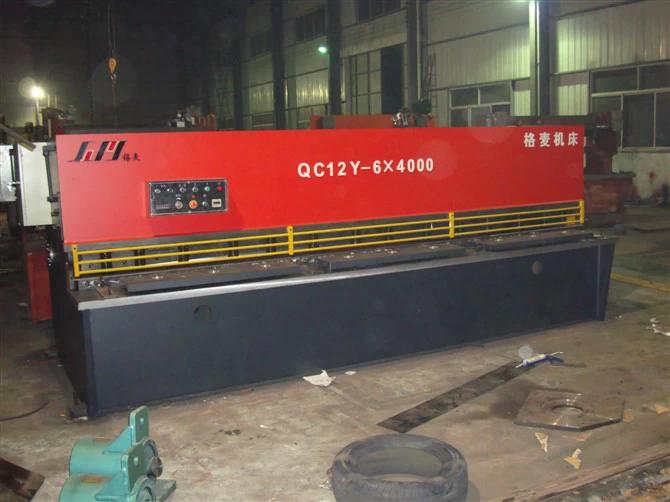 QC12Y 6x4000 Hydraulic Swing Beam Shearing Machine
