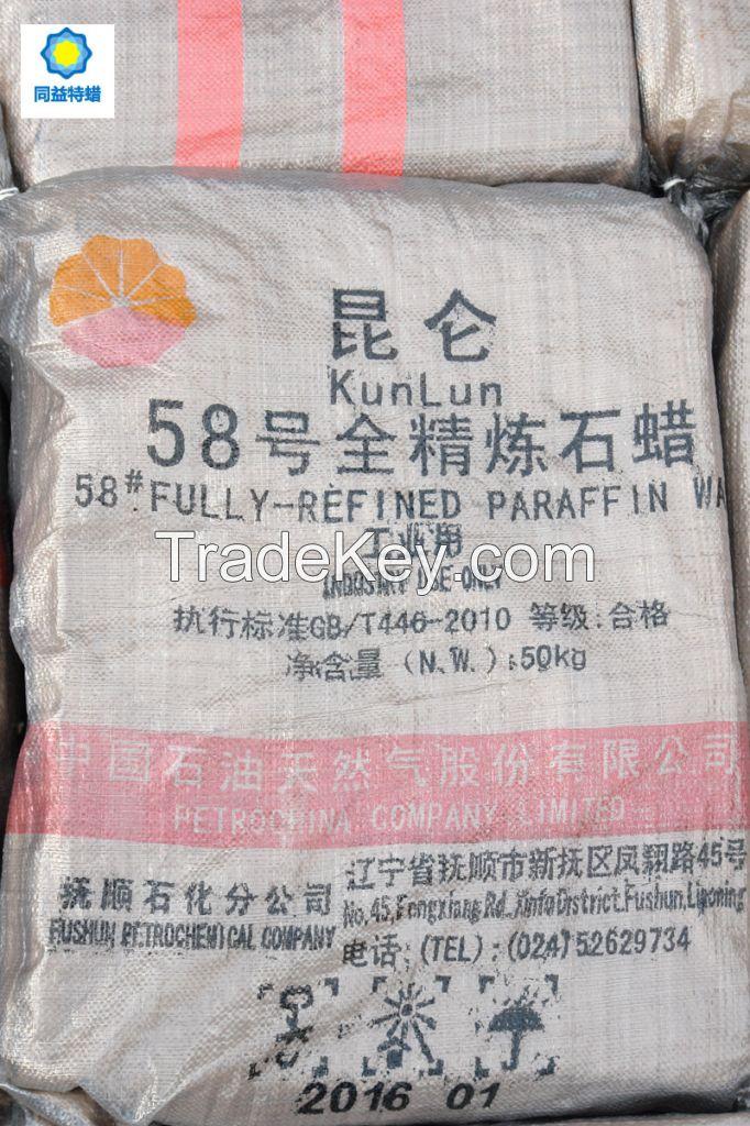 KunLun fully refined paraffin wax