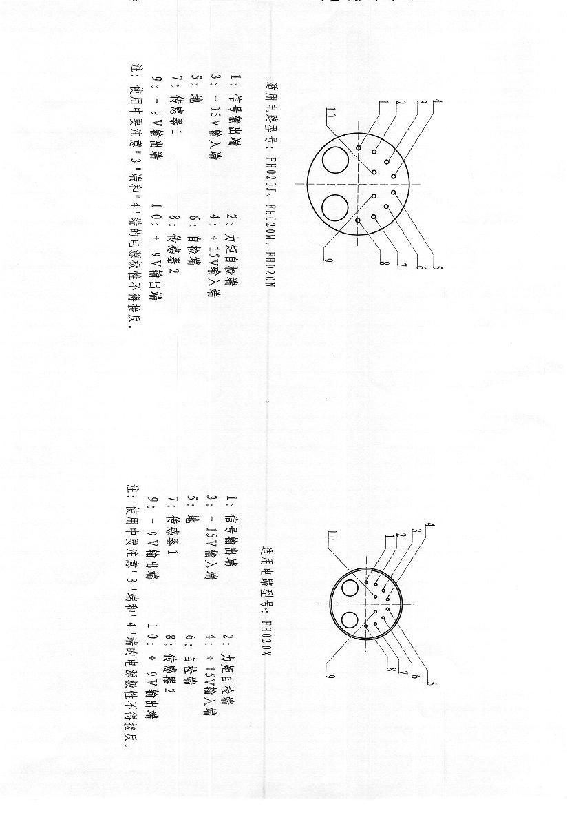 Quartz Flexible Accelerometer,MEMS Accelerometer