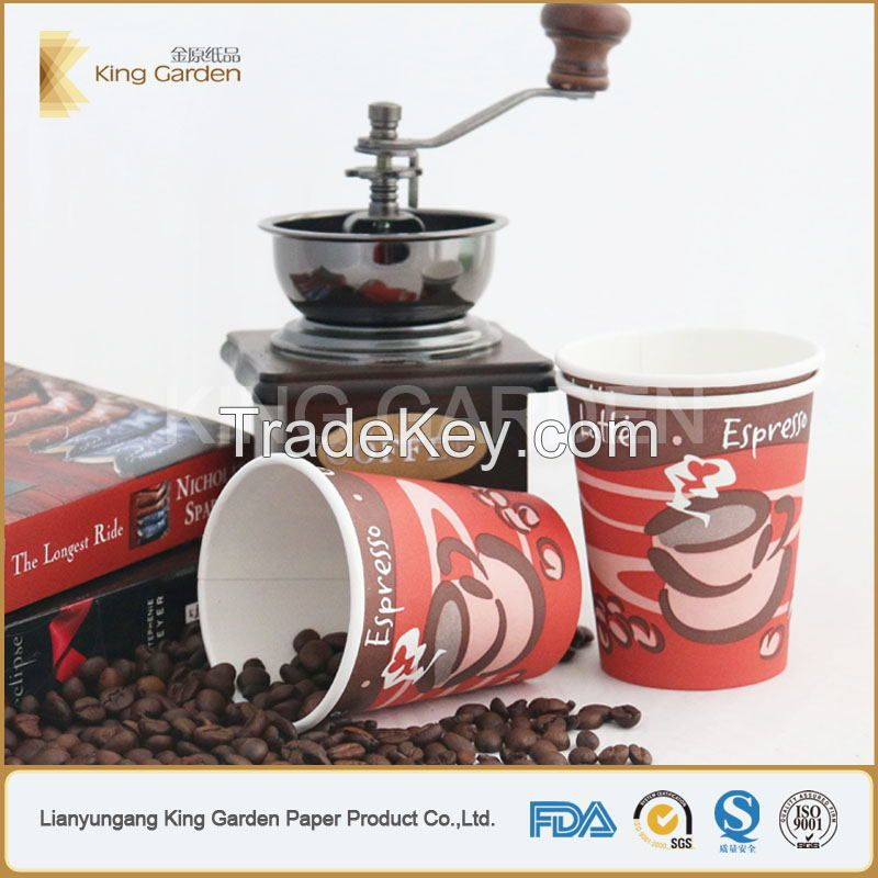 king garden 8oz single wall paper cup