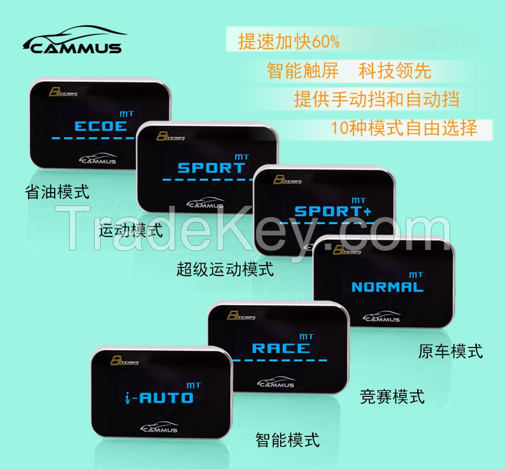 Windbooster chip tuning auto spare parts Intelligent TOUCH Thottle controller for CAMMUS 8 years Anniversary