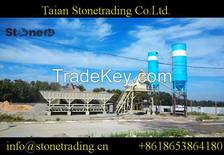 HZS75 concrete batching plant
