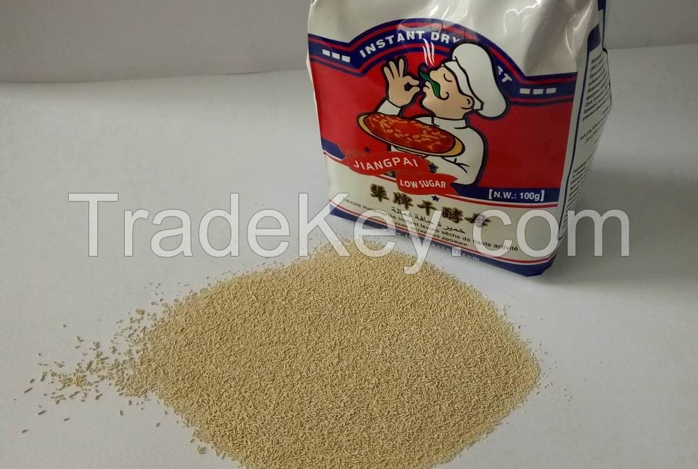 bakery low sugar instant dry yeast 100g with Halal certification