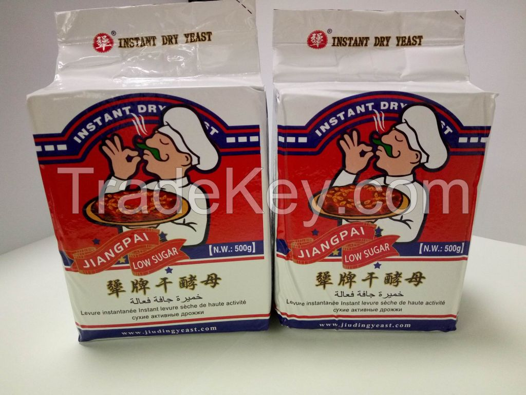 Low sugar baking instant dry yeast 5kg with BV certification