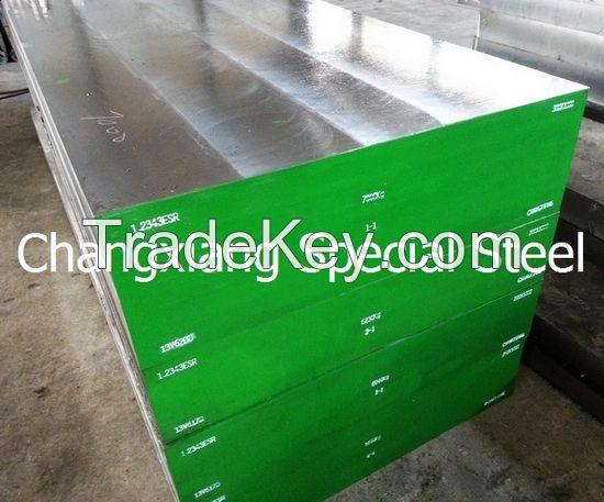 DIN 1.2343 AISI H11 JIS SKD6 tool steel die steel mould steel