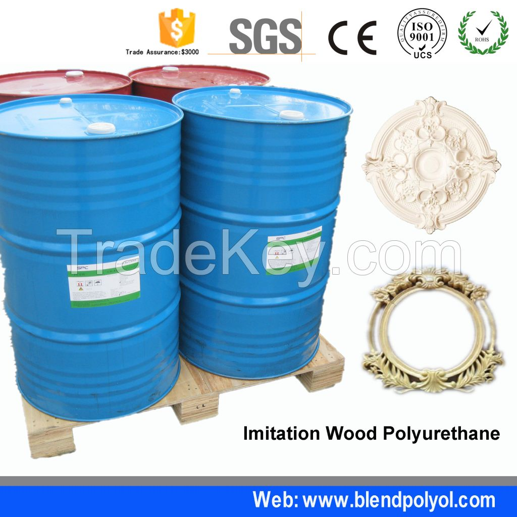 Polyurethane isocyanate and polyol Imitation wood foam For Furniture pillar