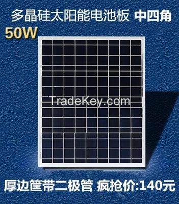 Practical and durable solar panel