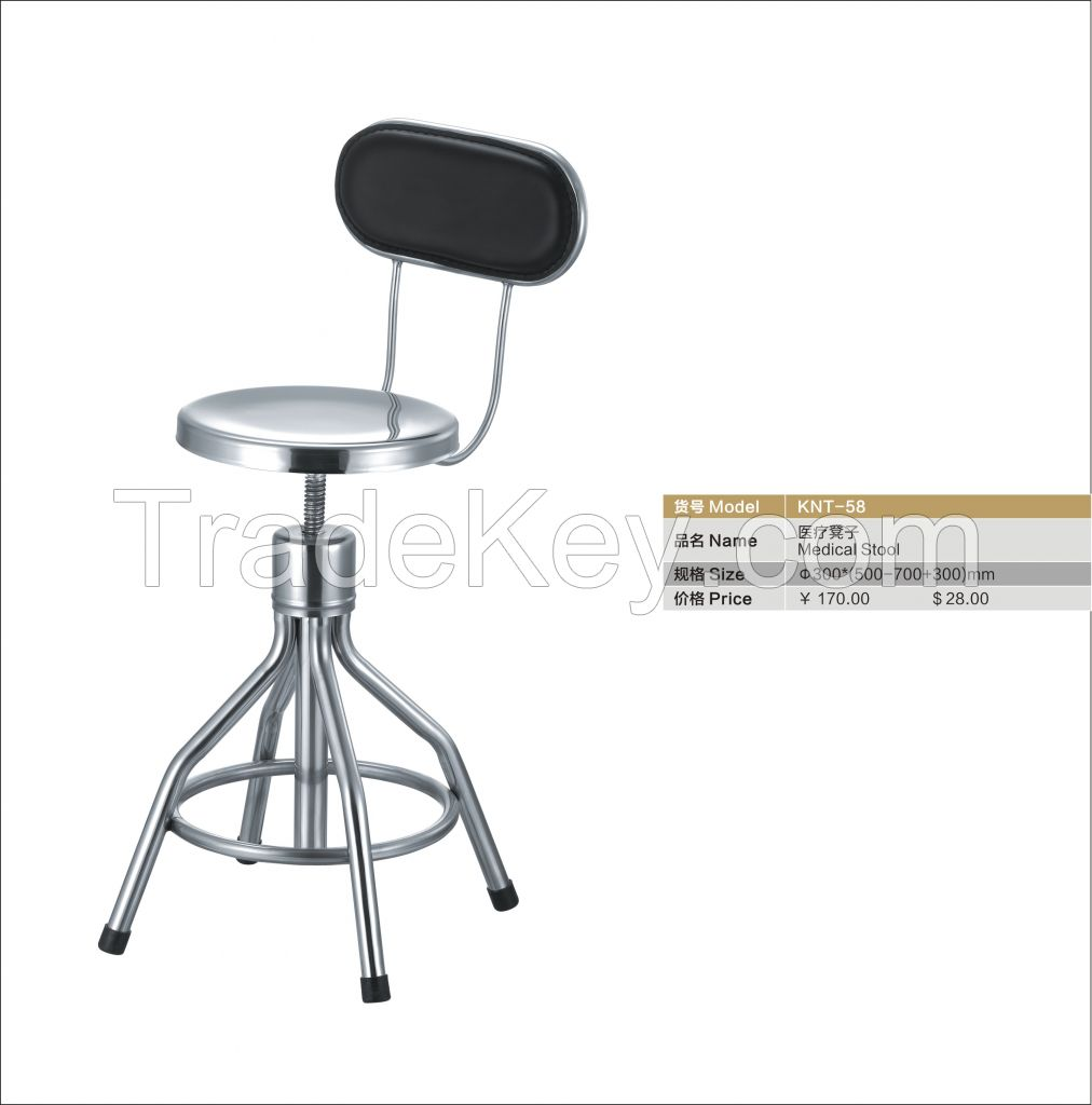 stainless steel medical stool fixed chair