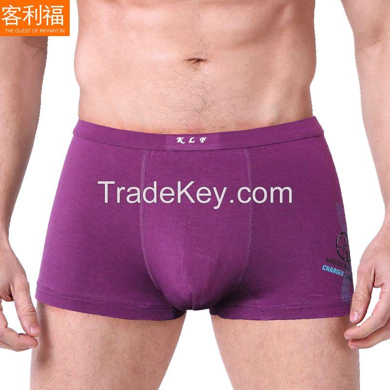 men underwear wholesale, men's boxer briefs
