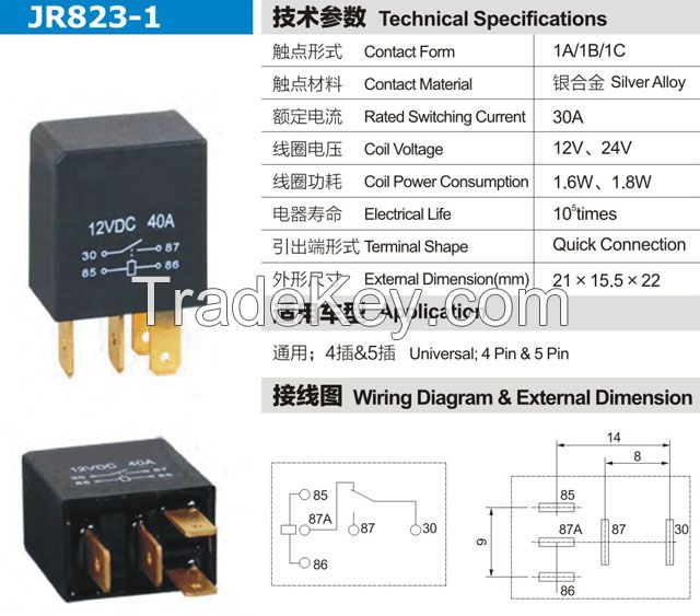 jiajie relay JAJER JR823 G8HN Automobile Relay 30A