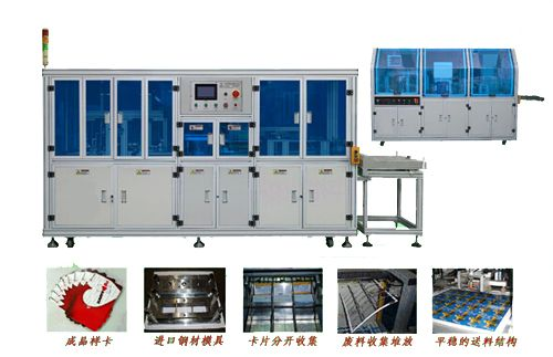 Automatic Card Punching Machine