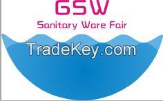 Guangzhou International Sanitary Ware Fair 2017  GSW 2017