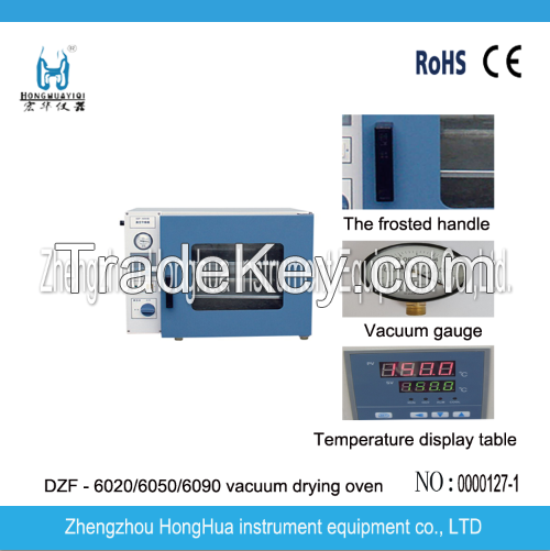 Lab Air Dry Oven Manufacturer