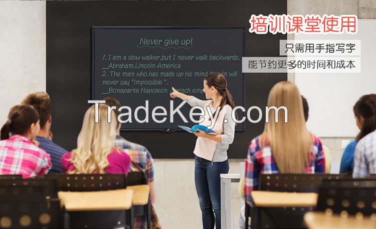 HOWSHOW 57-inch Lcd writing tablet black board drawing board new boogie board