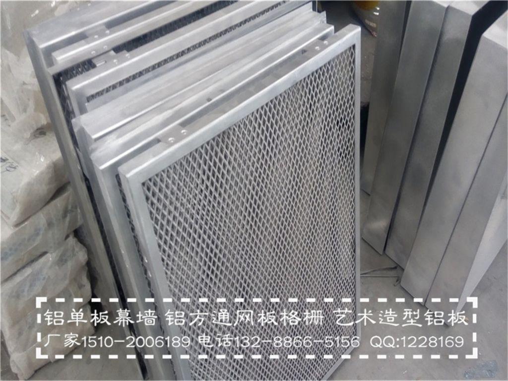 Decorative wire mesh, fence walls, decorative aluminum mesh security shutters.