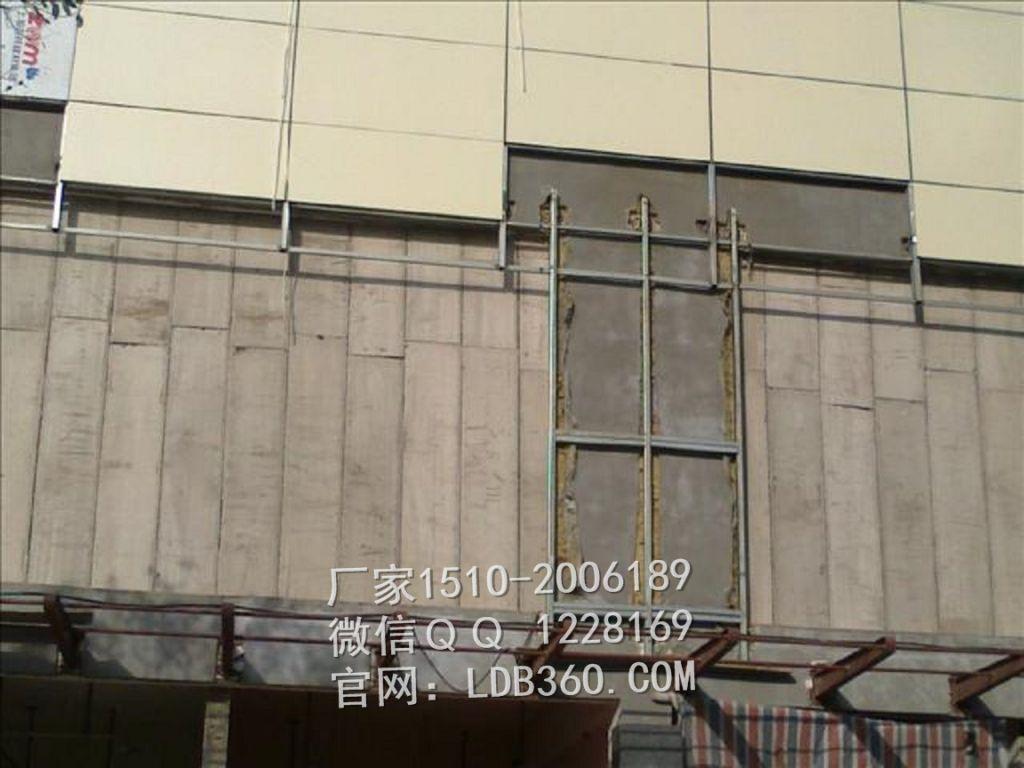 Exterior renovation siding, aluminum siding refurbishment decorative wall plates.