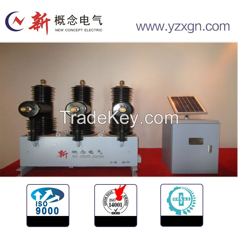Ab-3s-72.5 Intelligent Phase Selection (Synchronous) Hv Permanent-Magnetic Vacuum Circuit Breaker