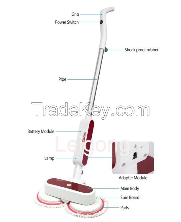 home floor cleaning electric dual spin  wireless mop