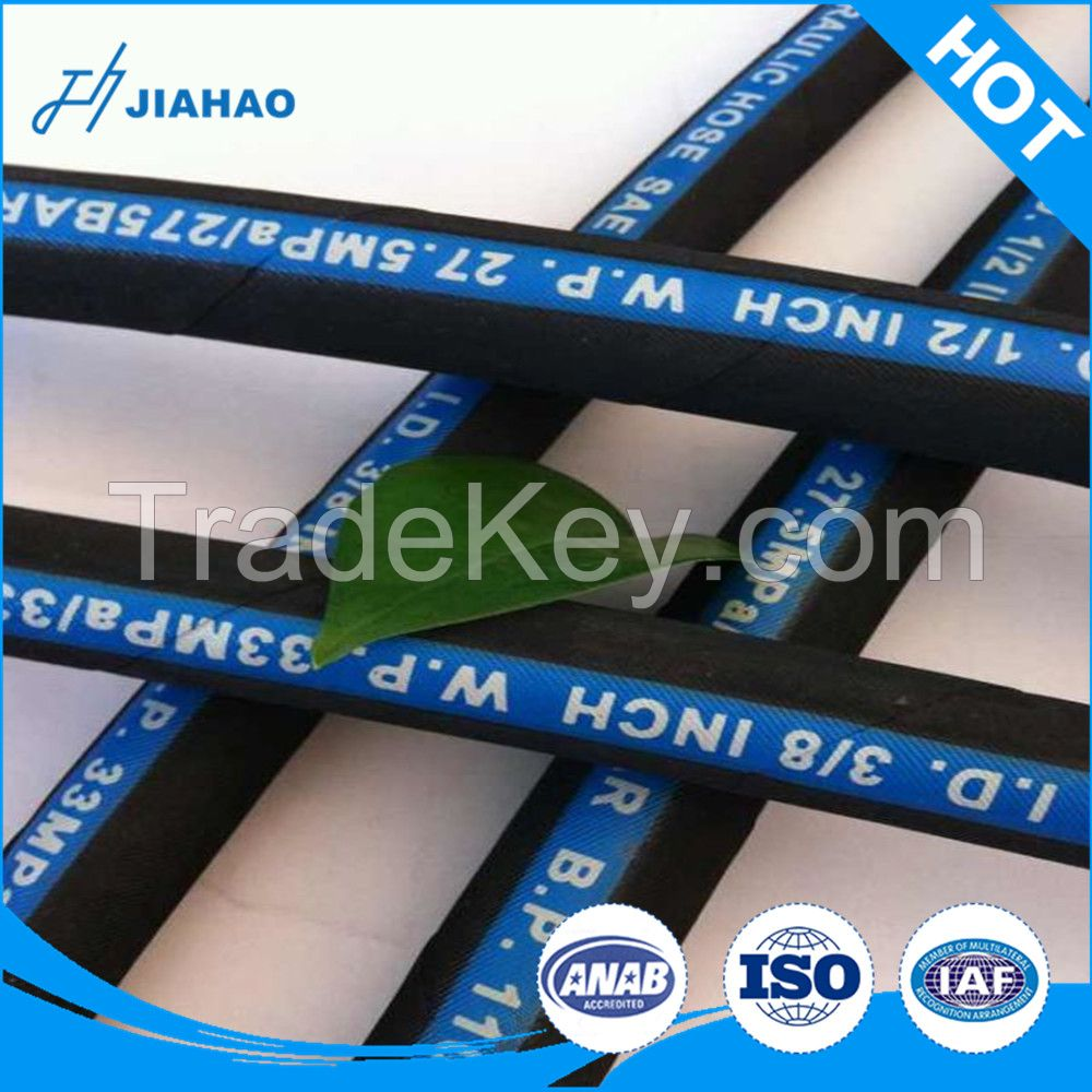 China Manufacture DIN EN 853 Hydraulic Hose with Lowest Price