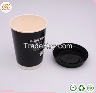 PS black coffee paper cup lid