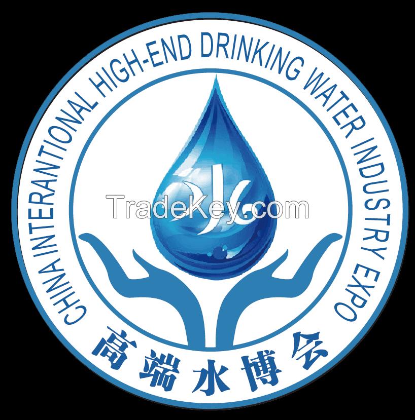 2017 Shanghai International High-end Water Expo
