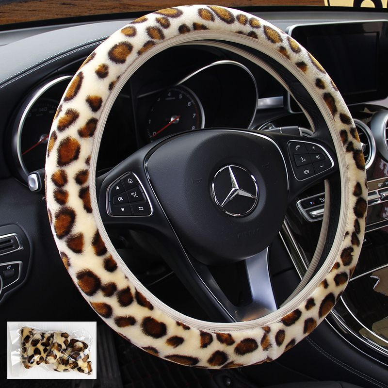 Summer elastic leopard print  Car Steering Wheel Cover without inner ring
