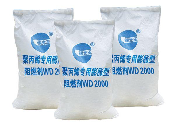 Polypropylene Intumescent Flame Retardant WD2000