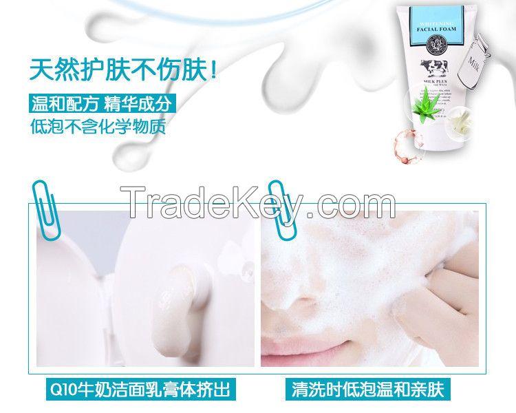 Beauty Buffet Milk Plus Whitening Facial Foam