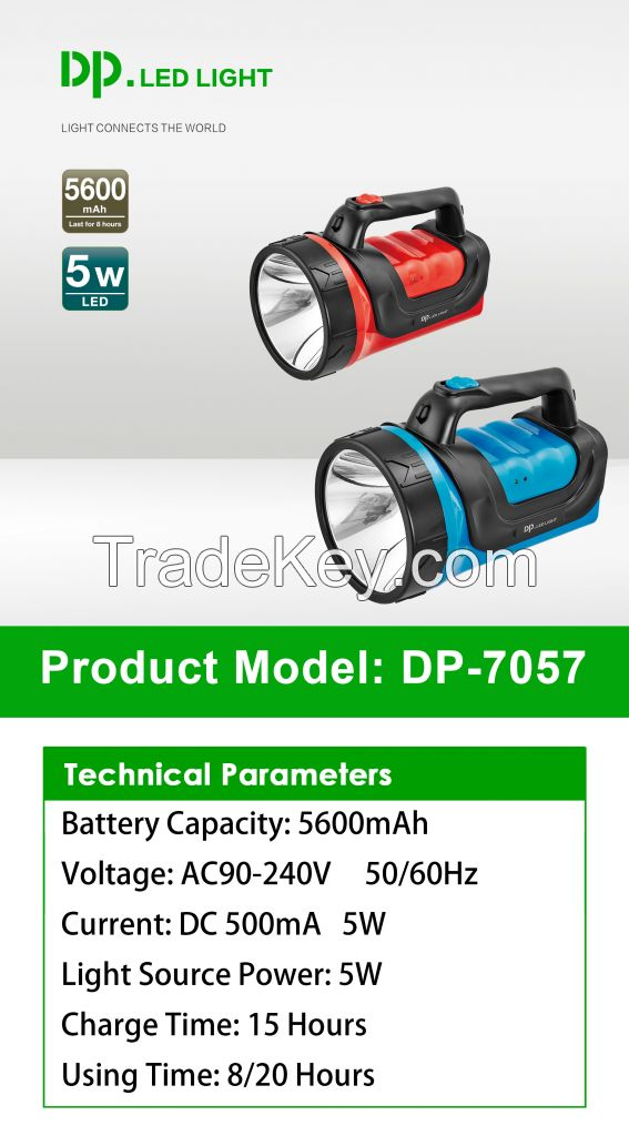 Hot selling LED rechargeable flashlight LED torches LED search light with battery cheap price good quality flashlight