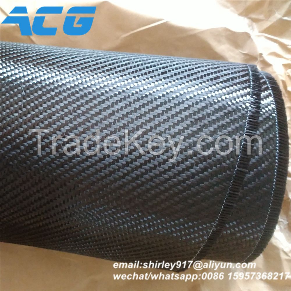 3k 220g carbon fiber fabric carbon cloth Twill